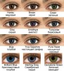 FreshLook Colorblends (1 шт.)