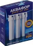 Аквафор К1-03-02-07